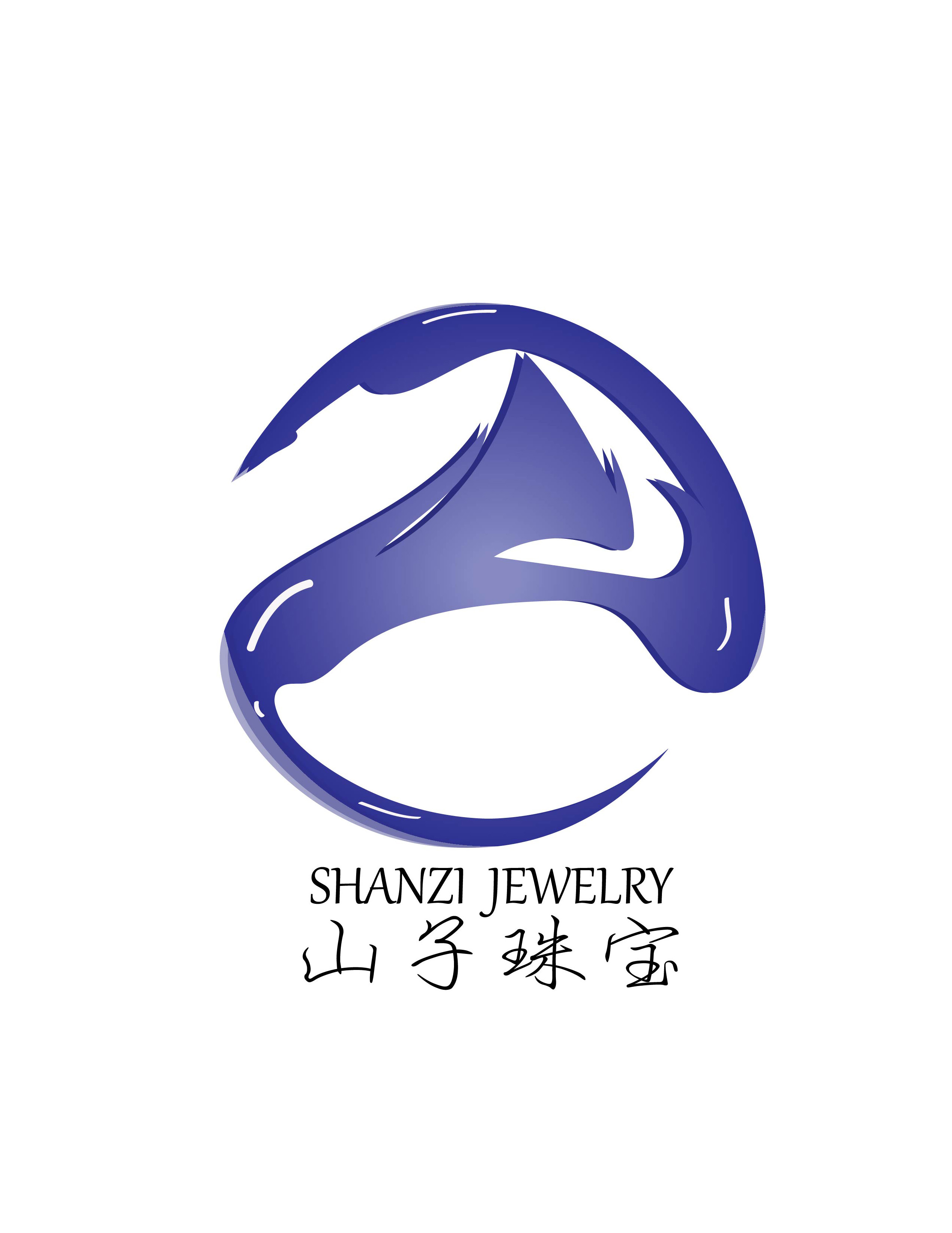 jewelry stores logos wwwimgkidcom the image kid has it