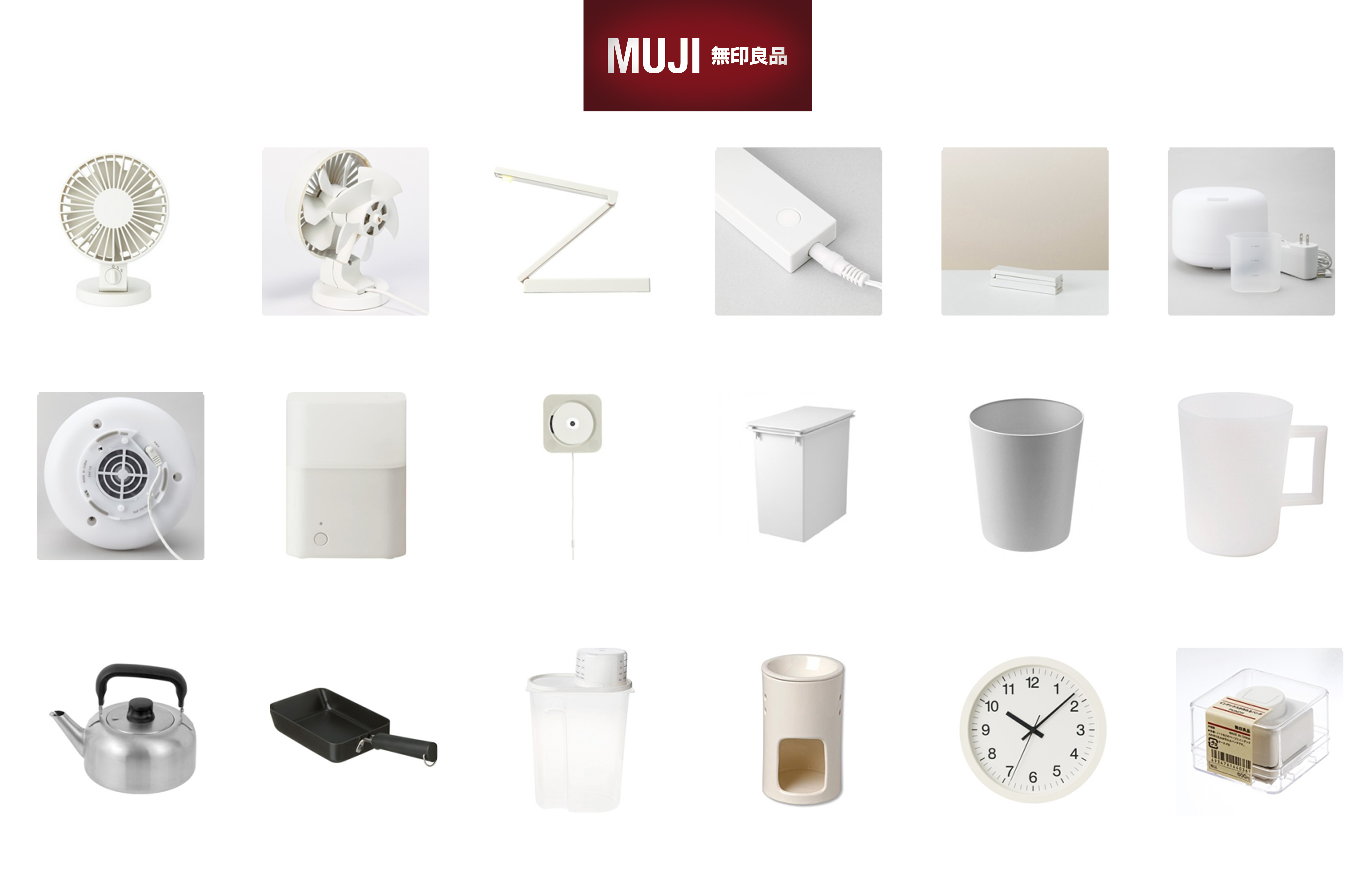 Image gallery muji products for Products to design